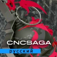 CnCSaga.ru 1vs1 Tourney
