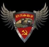NASHI 1X1