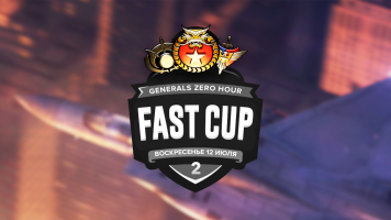 Fast Cup #2