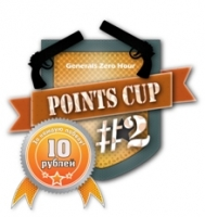Points CUP #2