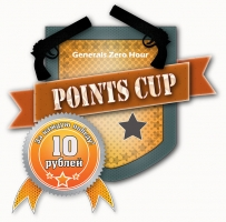 Points CUP #3