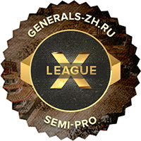 Generals-ZH.RU Semi-Pro League Season X