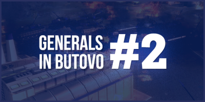 Generals in Butovo №2
