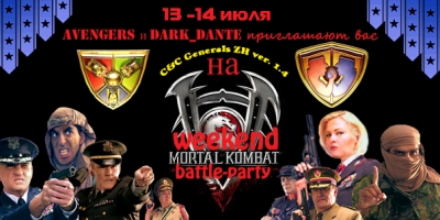 Weekend Mortal Kombat battle-party