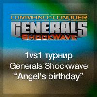 Angel's birthday