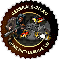 Generals-ZH.RU Semi-Pro League XIII