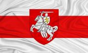 VAG_Minsk